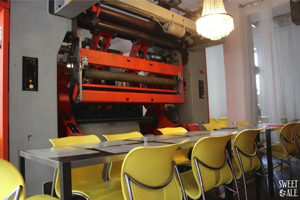 vista cafeteria imprenta